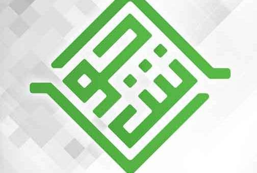 Shadi Group مؤسسة حوش التجارية  طرطوس