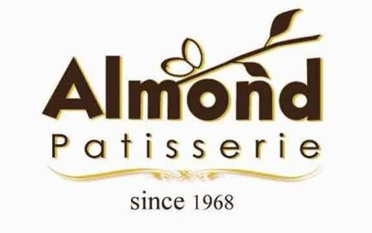 Almond   حمص