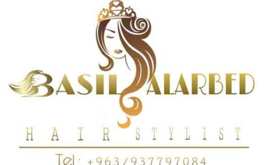 Basil Alarbed Salon   السويداء