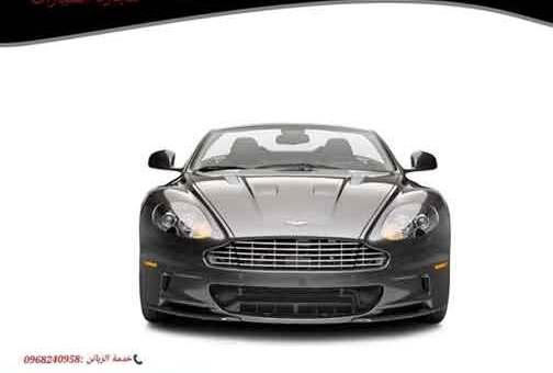 Haffar لتجارة السيارات   دمشق