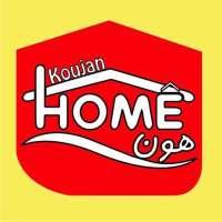 Homê هون    حماه