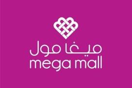 Mega Mall Hama   حماه