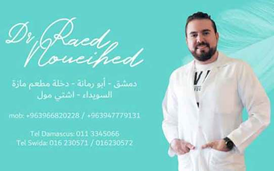 Dr.Raed Noueihed   دمشق  السويداء