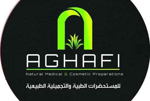 """أغافي """" Aghafi"""" للصناعات الدوائية   اللاذقية"""