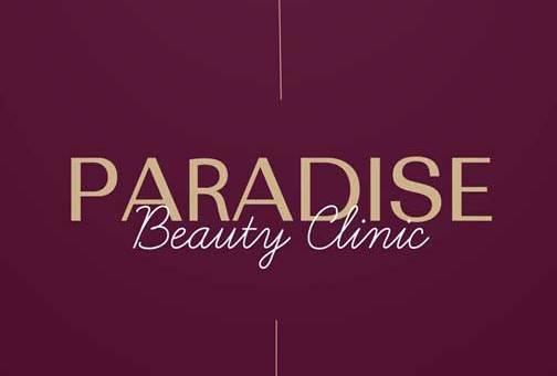 Paradise العيادة الجلدية التخصصية   دمشق