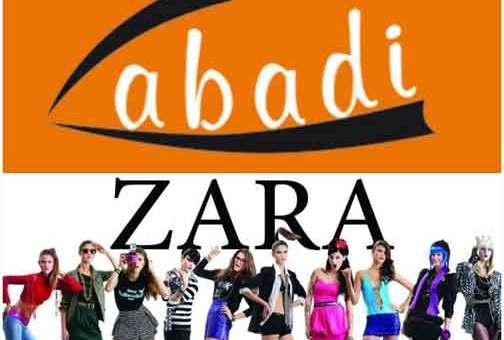 Fashion Zabadi   حماه