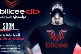 بيلسي billcee   حلب