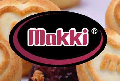 مؤسسة مكي للصناعات الغذائية والحلويات   صحنايا ريف دمشق