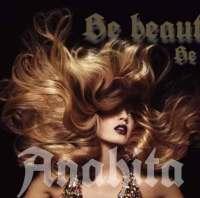 Anahita beauty center  اللاذقية