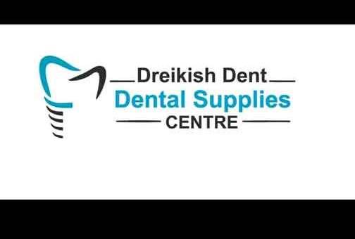 Dreikish Dent Company   طرطوس