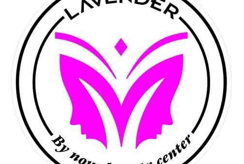 Lavender  اللاذقية
