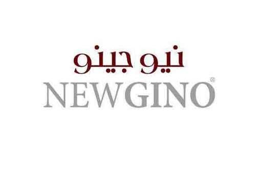 NewGino medical & cosmetics   دمشق