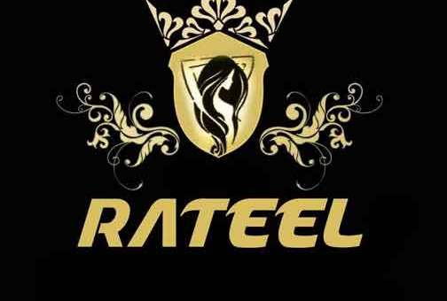 Rateel  حمص
