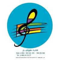 البيت العربي للموسيقا    اللاذقية