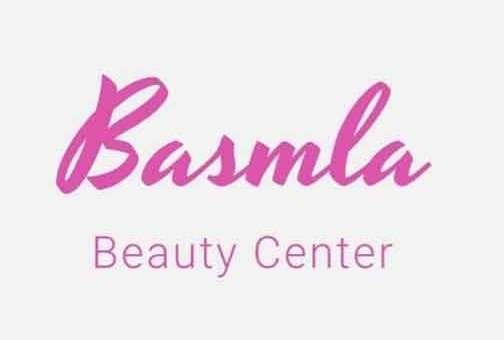 Basmla Beauty Center  مركز بسملة للتجميل   دمشق
