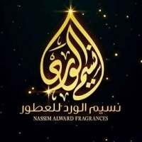 نسيم الورد للعطور   حلب