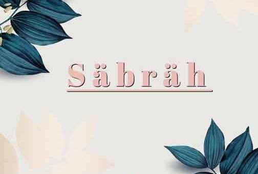 Sabrah Home  أدوات منزلية طرطوس