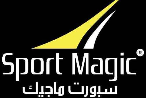 ألبسة Sport Magic  السويداء