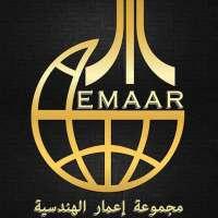 مجموعة إعمار الهندسية  Emaar Engineering Group   حماه
