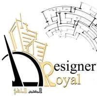 المصمم الملكي .Royal Designer   حماه