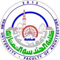 كلية الهندسة المعمارية جامعة حماة - الموقع الرسمي