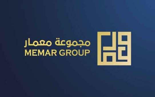 Memar Group  مجموعة معمار خدمات هندسية حماه
