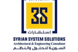 3S Consultant Architectural Designer  دمشق
