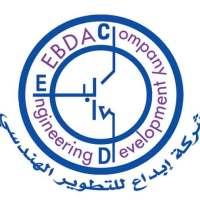 EBDA.Dental تجهيزات وأجهزة طبية  دمشق