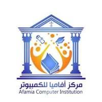 مركز أفاميا للكمبيوتر والتدريب المهني  حماه