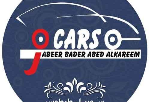 معرض جابر عبد الكريم لتجاره السيارات في طرطوس