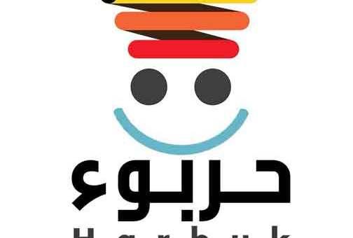 حربوء للتسوّق عبر الإنترنت  دمشق