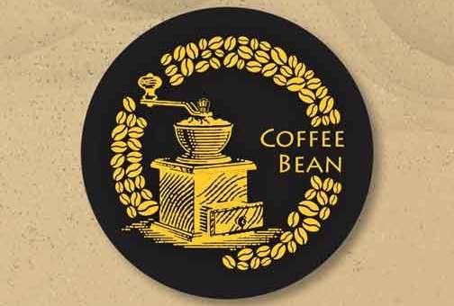 Coffee Bean  حلب