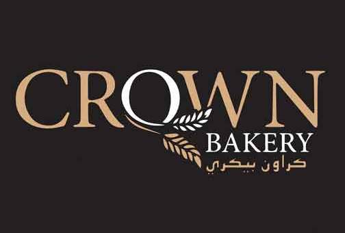 Crown Bakery  للمعجنات الطازجة والصحية  حلب