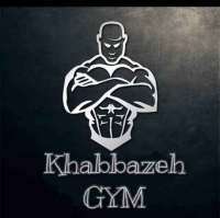 Khabbazeh GYM  نادي رياضي اللاذقية