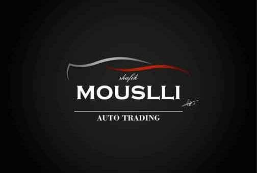 Mouslli Auto Trading لتجارة السيارات   دمشق