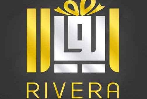Rivera ريفرا  هدايا واكسسوارات حماه