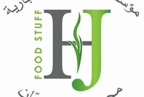 مؤسسة الشعلان التجارية لاستيراد المواد الغذائية   دمشق