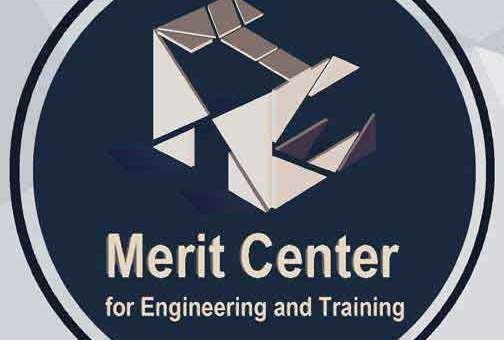 MCET - Merit Center for Engineering and Training  جرمانا دمشق