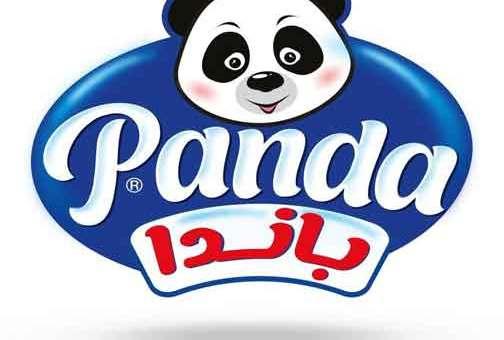 Panda ice cream  دمشق