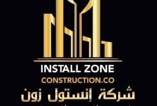 install.zone  للتجارة العامة والمقاولات  السويداء