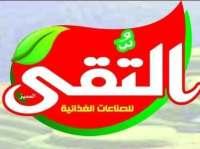 مؤسسة التقى التجارية لصناعة الكونسروة  حمص