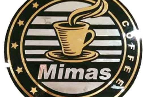 ضيافة الميماس  حمص