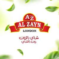 شاي الزين   دمشق