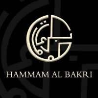 Hammam AlBakri  حمّام البكري  دمشق
