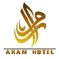 Aram hotel  دمشق