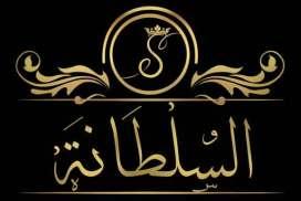 السلطانة alsultana للعباءات الخليجية والقفطان المغربي  دمشق