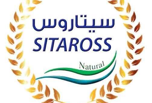 شركة سيتاروس الزراعية   اللاذقية