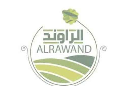 مصانع الراوند للأسمدة والمخصبات الزراعية   طرطوس