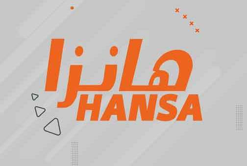 HANSA Language Center القامشلي