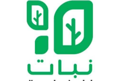 Nabat For Agriculture لاستيراد المواد الزراعية  حلب